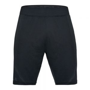 UNDER ARMOUR short threadborne