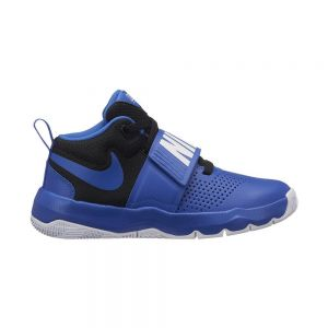 NIKE scarpe team hustle d8 (gs)