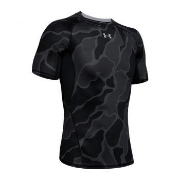 UNDER ARMOUR t-shirt hg armour ss nov